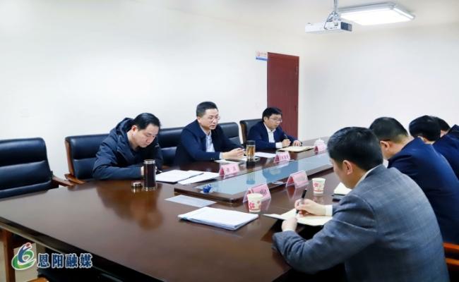 李玉甫主持召开全区国有企业专题会