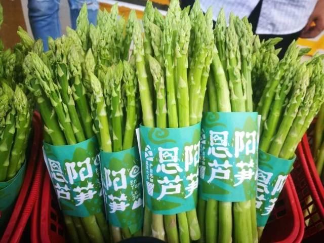 金字招牌:恩阳芦笋——食在好源头